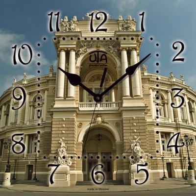 Часы настенные UTA UA-008