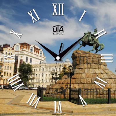 Часы настенные UTA UA-012