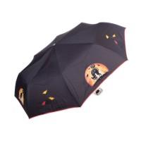 Компактный складной зонт Airton Z3512-2