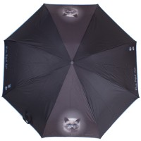 Зонт складной Zest Z24985-1017