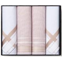 Мужские носовые платки Guasch Titanium 90-02