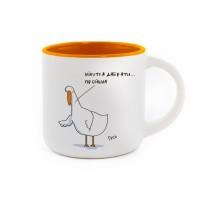 Чашка Мінутка дабрати. Orange