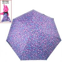 Детский компактный механический зонт H.DUE.O HDUE-157-1