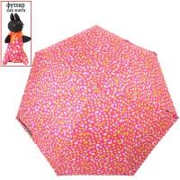 Детский компактный механический зонт H.DUE.O HDUE-157-2