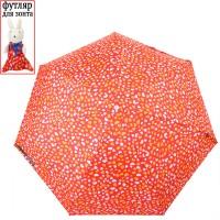 Детский компактный механический зонт H.DUE.O HDUE-157-3