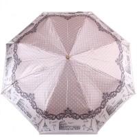 Зонт складной компактный Три слона RE-E-453B-2