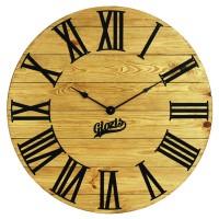 Часы настенные Glozis Kansas Gold