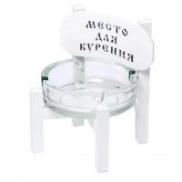 Пепельница стульчик BST040188 белая на русском
