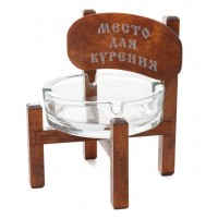 Пепельница стульчик BST710038 темная на русском